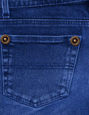 JEANS with rivets — Stock Photo