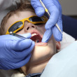 Stock Photo: At dentist