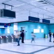 Royalty-Free Stock Photo: Moving in a train station. Blurred motion.