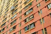 Hong Kong public housing estate — Stock Photo