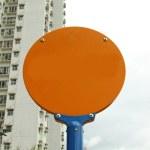 Blank orange sign — Stock Photo