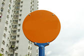 Blank orange sign — Stock Photo