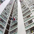 Packed Hong Kong public housing - Stock Photo