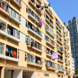 Hong Kong apartment blocks - Stock Photo