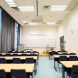 Classroom in a university — Stock Photo