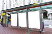 Blank billboard on bus stop — Stock fotografie