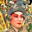 Cantonese opera dummy close-up. — Stock Photo