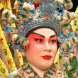 Cantonese opera dummy close-up. - Stock Photo