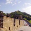 The Great Wall in Beijing, China — Stock Photo