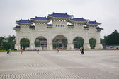 Nationella chiang kai-shek memorial hall, taiwan — Stockfoto