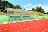 Stadium chairs — Stock Photo
