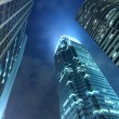 Stock Photo: Office buildings at night in Hong Kong