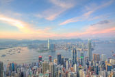 Hong Kong with office buildings — Stock Photo