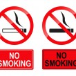No smoking sign — Stock Vector #5460566