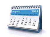 August 2011 calendar — Stock Photo