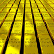 Gold Bars — Stock Photo #5626528
