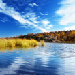 Mountain autumn lake in north of Russia — Stock Photo