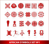 African symbols set red color isolated — Stock Vector
