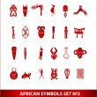 Stock Vector: God africsymbols set vector red color