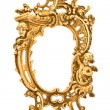 Stock Photo: Antique baroque brass frame