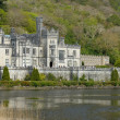 kylemore abbey — Stock Photo