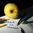 School — Stock Photo #5804500