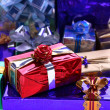 Foto Stock: Gifts isolated