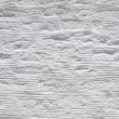 Texture of a white plastered Wall — Stock fotografie