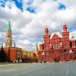 Red square, Moscow, Russia — Stock Photo #5470257