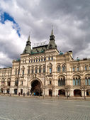 Domu gum, moskva, rusko — Stock fotografie