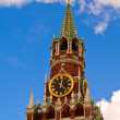 Clock tower of Kremlin, Moscow, Russia — Stock Photo