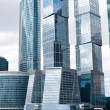 Modern beautiful skyscapers - Stock Photo