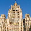 Stock Photo: Building of ministry of internal affairs, Moscow