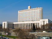 House of government of Russia, Moscow — Stock Photo