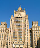 Building of ministry of internal affairs, Moscow — Stock Photo