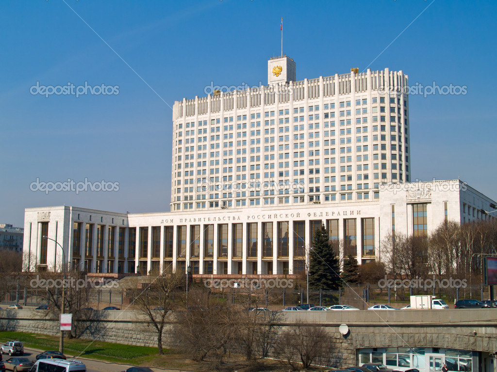 House of government of russia moscow stock photo for House of 950