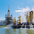 Fountain of Friendship of nations, Moscow, - Stock Photo