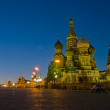 Red Square at night, Moscow, Russia — ストック写真