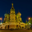 Cathedral of Basil blessed at night — Stockfoto #5728578
