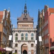 Стоковое фото: Golden gate, Gdansk, Poland