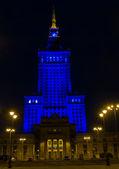 Palais de la culture et des sciences, varsovie — Photo