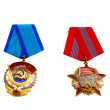Old soviet awards — Stock Photo