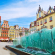 Stock Photo: Market square, Wroclaw, Poland