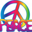 Peace Sign and Peace Text — Vector de stock