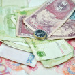 Chinese money - Stock Photo