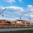 Building a new stadium - 