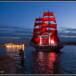 "Holiday ""Scarlet sails"" in St.Petersburg, Russia. - Stock Photo"