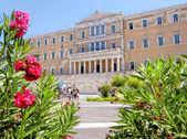 Greece parliament building. — Stock Photo