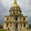 Invalides, the famous cathedral in Paris. — Stock Photo #6183225