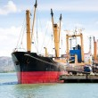 Cargo ship — Stock Photo #6122184